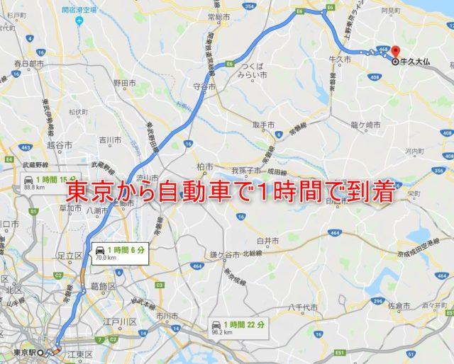 03-03_東京から牛久大仏へのアクセス