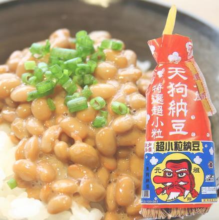 04-08_天狗納豆