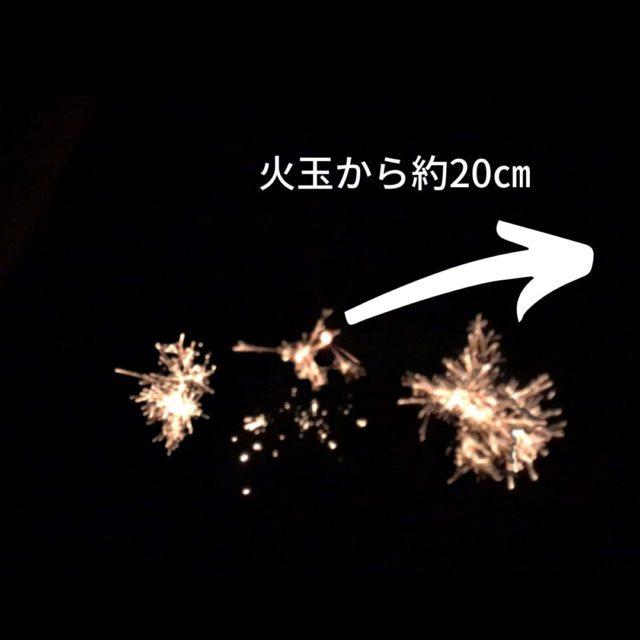 線香花火「牡丹桜」レビュー実際の燃焼時間と感想【動画付き】
