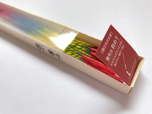 東の線香花火「長手牡丹」のパッケージと長さ