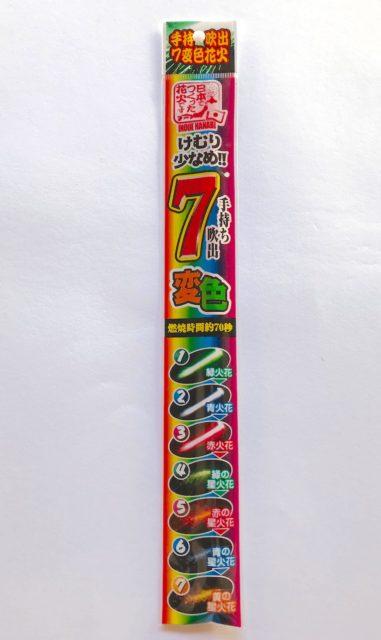 「7変色花火」のパッケージや長さ