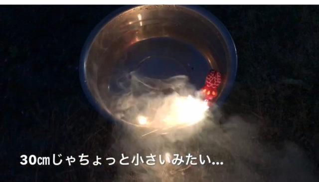 変わり種花火「水上金魚はなび」を使用してみた感想