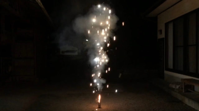 噴出花火「光る髑髏(ドクロ)」を実際に使ってみた感想