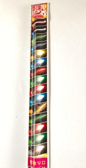 「カラフル15」すすき花火のパッケージや大きさ