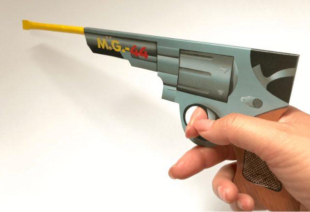 M.G.(マグ)44の実際の大きさ